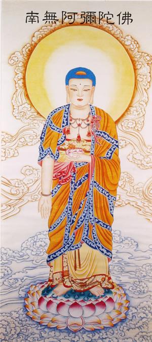 阿弥陀佛像1
