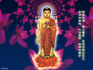 阿弥陀佛像10
