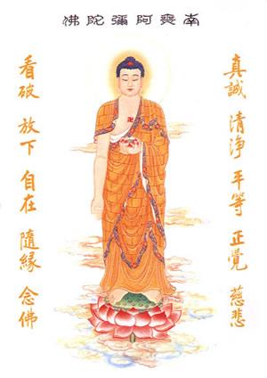 阿弥陀佛像11