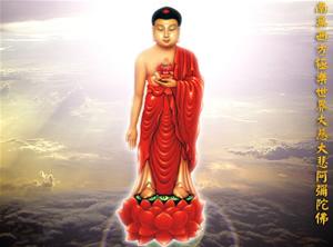 阿弥陀佛像14
