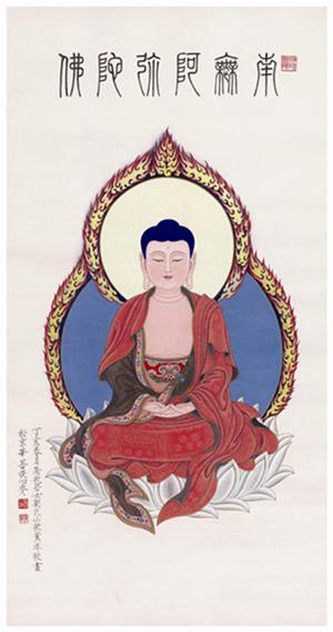 阿弥陀佛像19