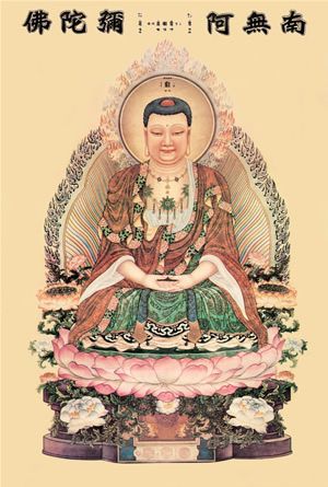 阿弥陀佛像2