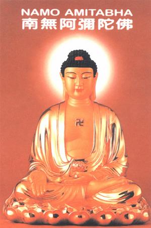 阿弥陀佛像20