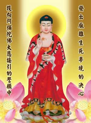 阿弥陀佛像22