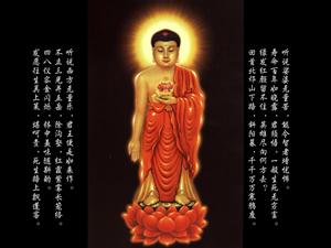 阿弥陀佛像25
