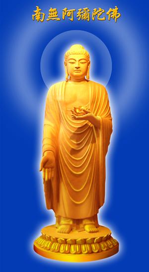 阿弥陀佛像4