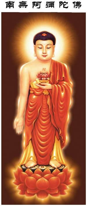 阿弥陀佛像6