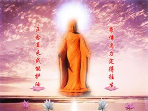 阿弥陀佛像7