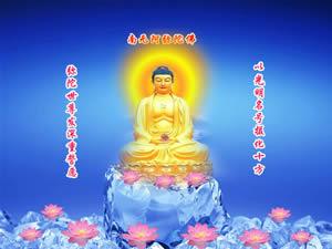 阿弥陀佛像9