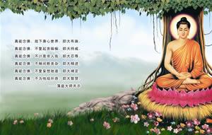 释迦牟尼佛佛像2